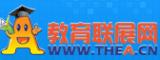 宁波联展国际MBA招生处
