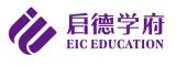 广州启德教育