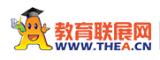 广州吏学教育咨询服务有限公司