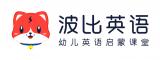 北京波比英语