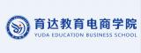 杭州育达电商学院