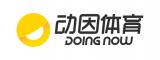 广州动因体育