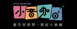 上海小音咖音乐教育
