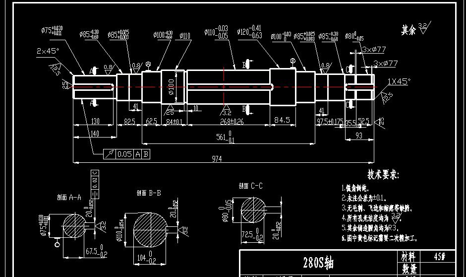 济南企业机械设计制图培训