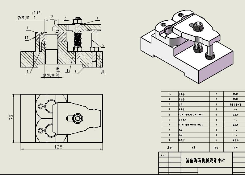 工程机械cad图纸