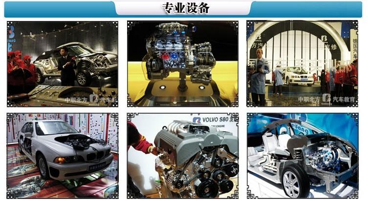 本专业培养具有汽车电路维修,发动机故障检修,汽车维护与保养