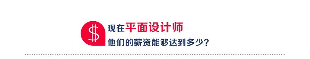 郑州平面设计认证班
