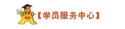 上海公共英语培训