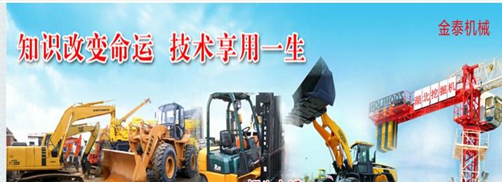 学习挖掘机工作原理,安全驾驶操作技术