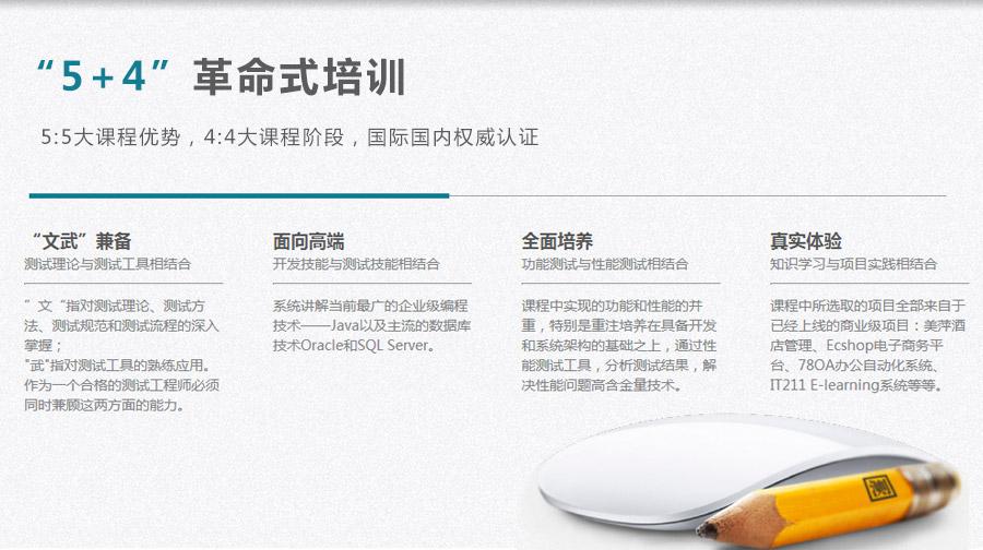 深圳软件测试学习机构 【深圳国际软件测试工