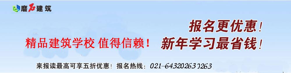 青浦钢结构图纸深化培训_【上海钢结构设计报读班】