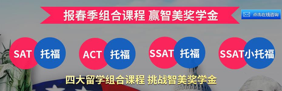 北京gre培训班
