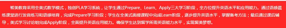 北京gre培训哪家好