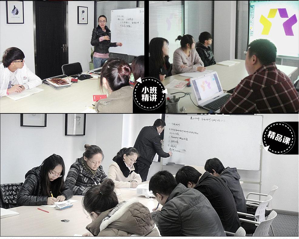 沈阳cad软件培训_沈阳顶尖平面设计师专业班_教育联展