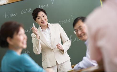 【教师招聘面试课程】_厦门2015年教师资格证
