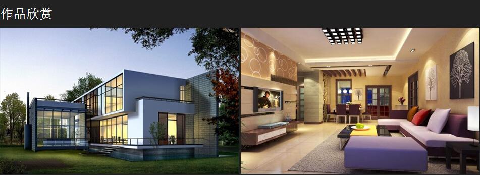室内场景建模,家具建模,室外场景建模,园艺景观建模,建筑插件suapp,渲