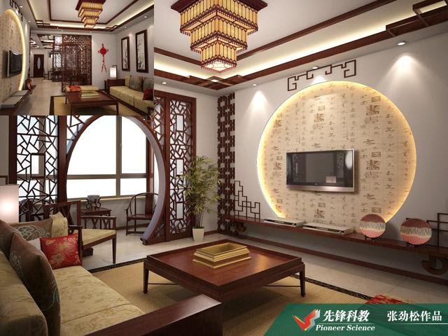 天津3dmax室内设计培训机构哪个好