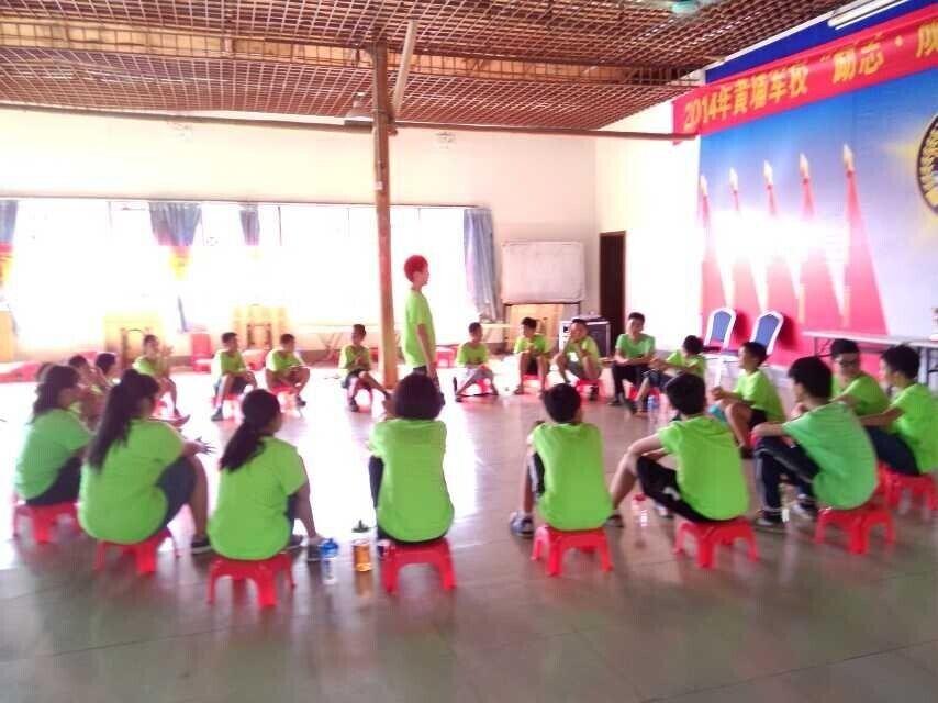 广州青少年活动