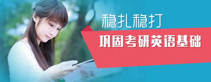 【宁波词汇语法班】_宁波叨光词汇语法培训班