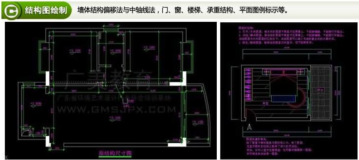 首页 广州培训网 广州室内设计师培训 auto cad专业班  2,cad的实用辅