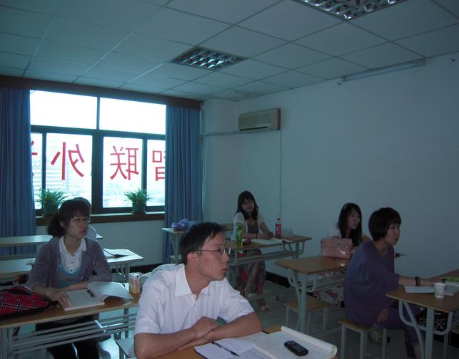 韩语寒暑假班