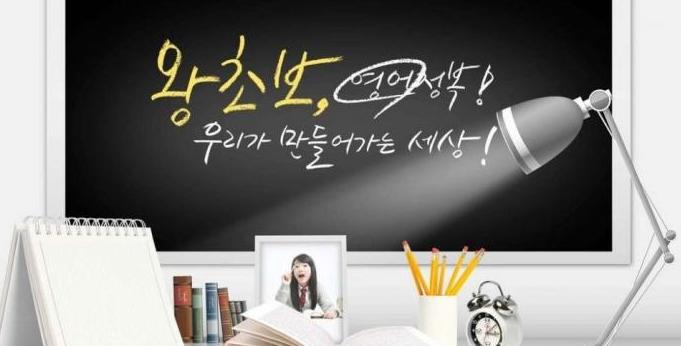 【昆明韩语初中高级培训班】