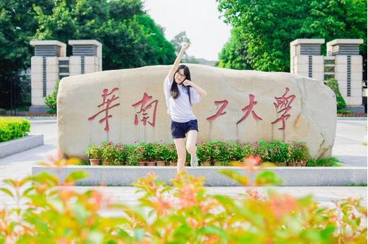 【华南理工大学建筑工程本科】_广州建筑工程