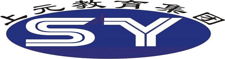 扬州车牌矢量图