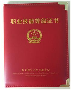 _武汉早期教育指导师培训学校_端木幼师学校