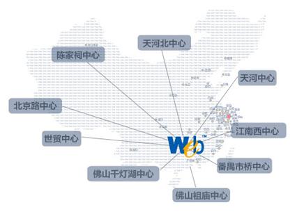 广州韦博英语口语培训机构