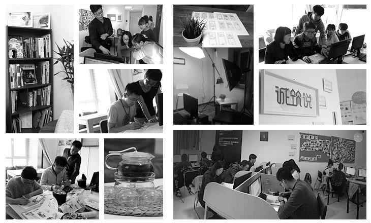 天津室内设计师培训