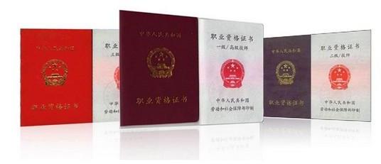 深圳企业培训师课程班