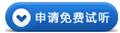 天河网页游戏程序开发培训