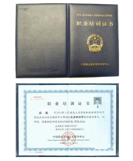上海国家生涯规划师培训_国家生涯规划师职业