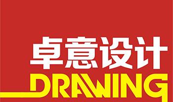 武汉UI设计培训学校