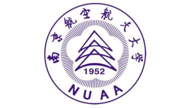 南京航空航天大学成人学历