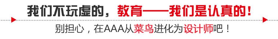 北京ui设计培训