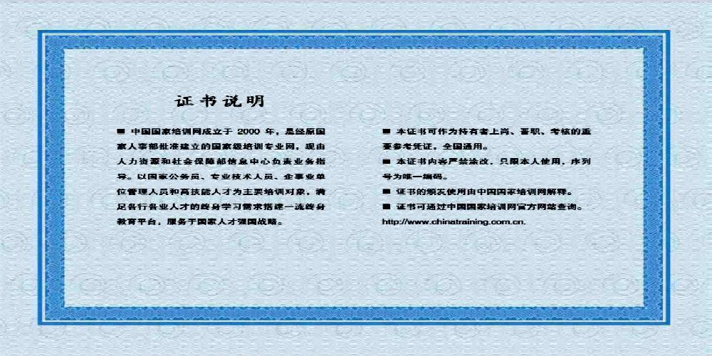 红底证书边框素材