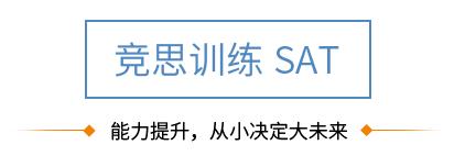 北京学习能力培养课程费用