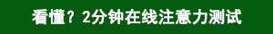 北京青少年培训多少钱