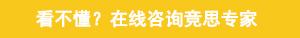 北京儿童培训价格