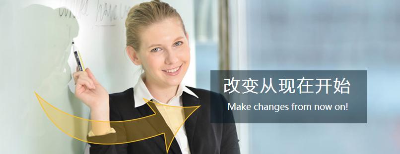 郑州英语口语精品班