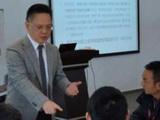 高效沟通培训现场3