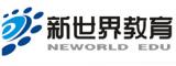 杭州新世界