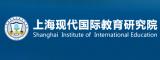 上海现代国际教育