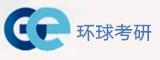 北京环球兴学MBA