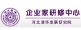 北京清华总裁班