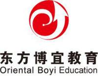 东方博宜教育