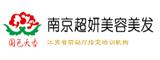 南京超妍美容学校
