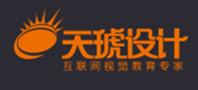 广州天琥设计